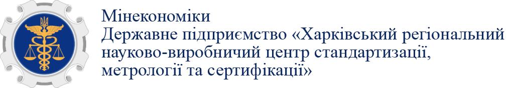 logo-sms-3-